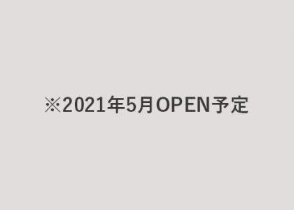 渋谷区高齢者ケアセンター<br>跡地複合施設(仮称)